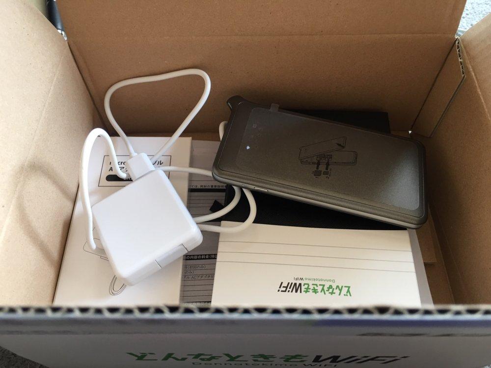 通信制限無し3キャリア全部使えるモバイルWi-Fi「どんなときもWiFi」を試してみた!