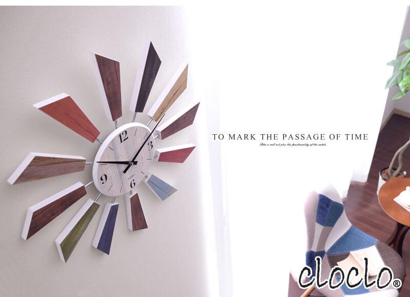 壁掛け時計が欲しくて探していたら、これを発見!一目惚れしました!買ったのは太陽をモチーフにした温かい感じのコレ!